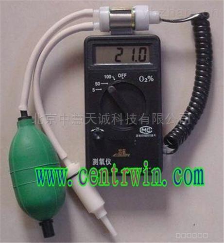 ZH1393型手持便携式测氧仪/袖珍测氧仪/氧气分析仪/船舱(矿井)测氧仪