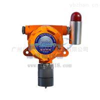 固定二氧化硫气体检测仪高精度SO2气体探测