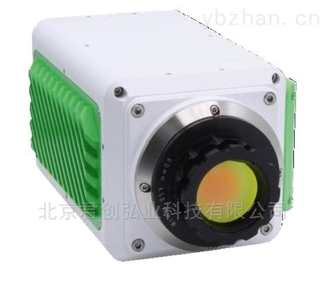 NoxCam640L-制冷型長波紅外熱像儀