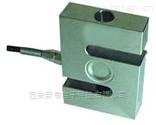 MS-1-S型拉压两用称重传感器