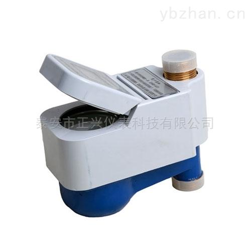 廠家直銷立式預付費水表 ic卡插卡 智能水表