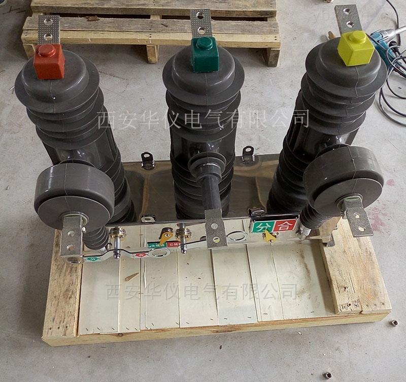 永磁高壓真空斷路器作用
