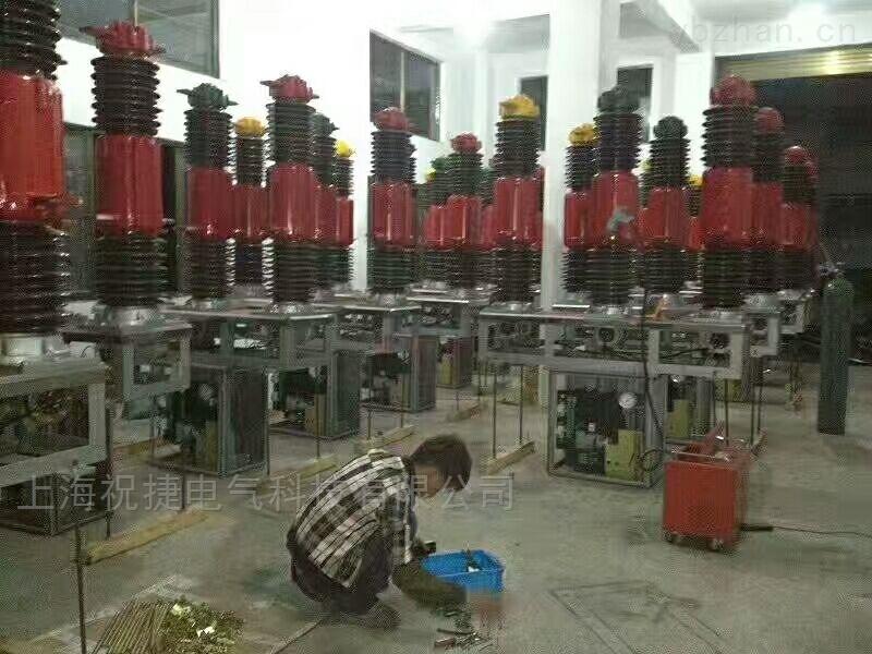 直销LW34-40.5/1600六氟化硫路器质优价廉
