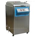 GN型立式蒸汽滅菌器(智能控制+干燥+內循環)