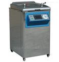 CM型立式蒸汽滅菌器(液晶觸摸屏智能控制型)