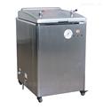 YM系列Z型立式壓力蒸汽滅菌器(智能控制)
