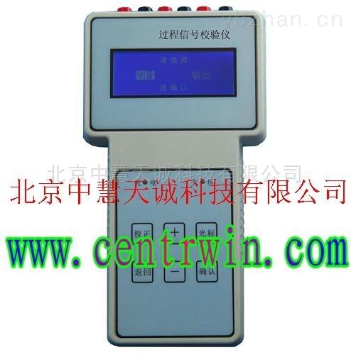 ZH820型手持式過程信號校驗儀(便攜)