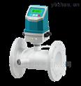TUF-2000F2新款一體式超聲波流量計/熱量表