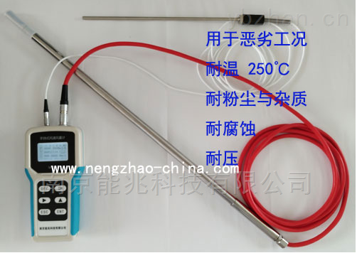 RS310高温便携式气体流速计-耐高温流量计