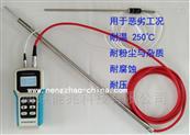 RS310高溫便攜式氣體流速計-耐高溫流量計