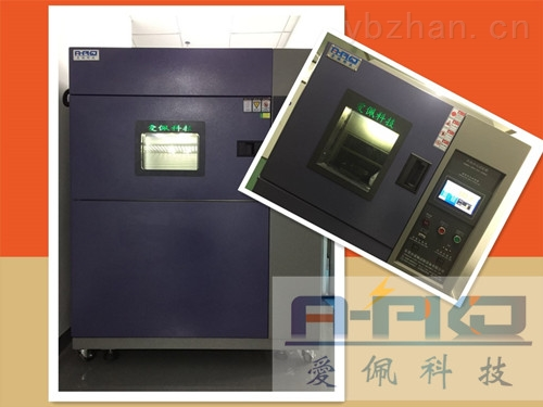 led冷热冲击试验箱选型