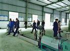 YJF有机肥造粒生产线