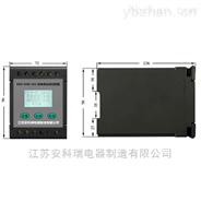 630A以下交流接触器专用晃电保护仪