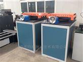 300kn金属材料弯曲试验机