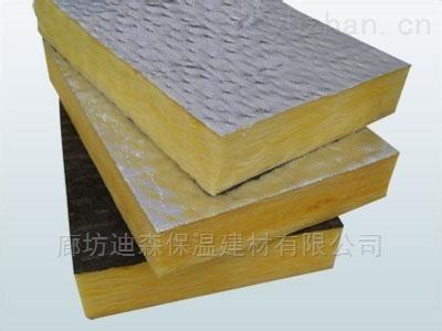 铝箔贴面岩棉板参考报价