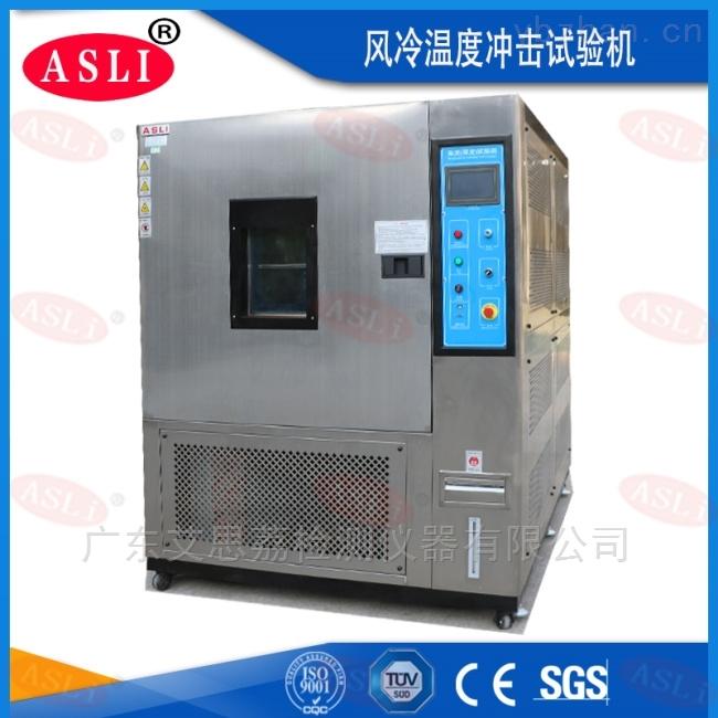 高低温试验箱 湿热交变