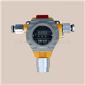 乙酸气体泄漏报警器 可燃气体浓度报警仪