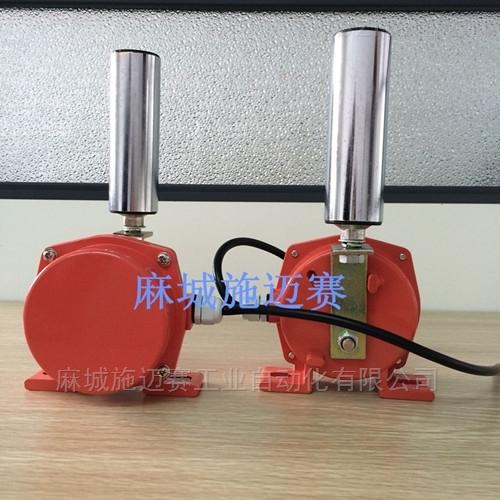 跑偏开关WSP-K330/PA 防腐防尘防水