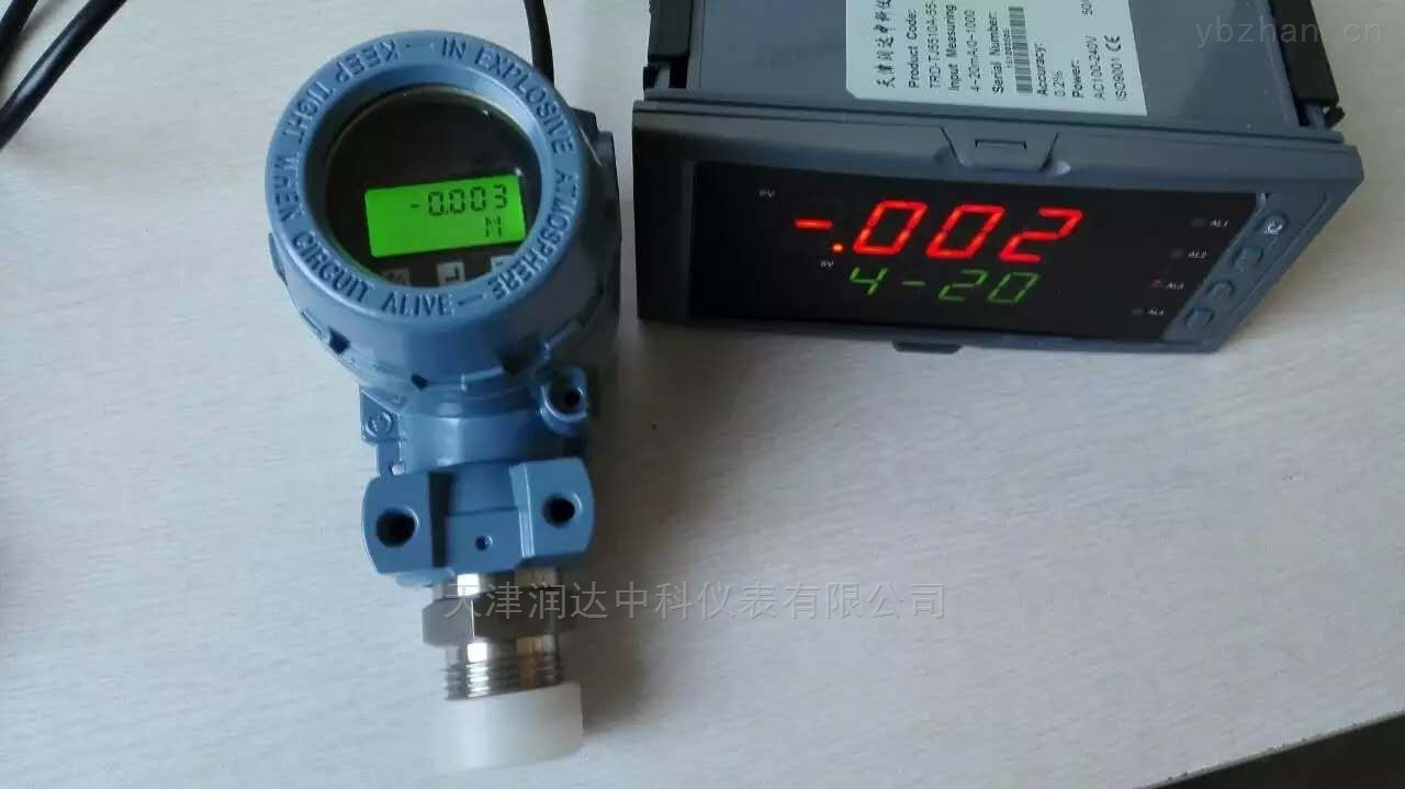 TRD130-数字压力变送器