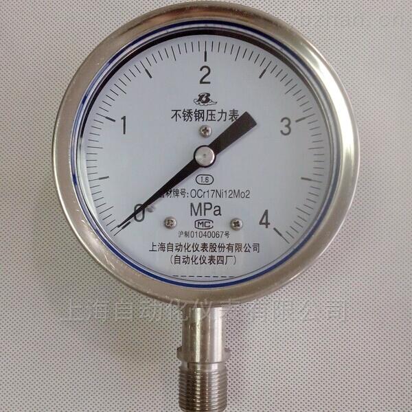 YN-100耐震压力表安装注意事项
