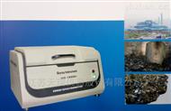 EDX1800BS固体废物快速检测仪