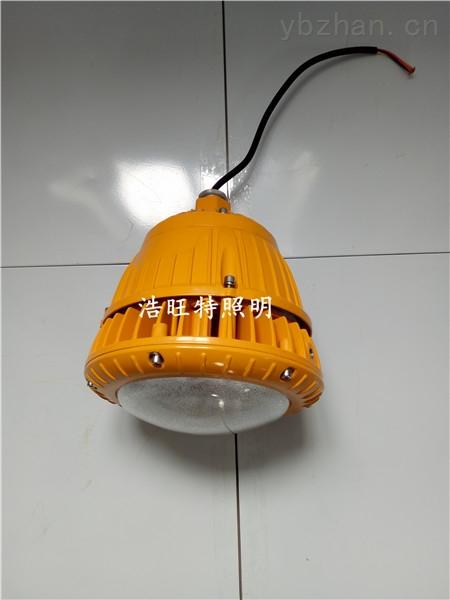甘肃led防爆工厂灯40w,白银20wled防爆吊灯