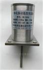 HZD-B-8两线制一体化振动变送器