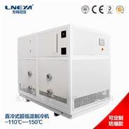 低温冷冻机 制冷加热一体机 反应控温