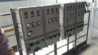 防爆温控仪表箱电伴热配电箱电加热控制箱
