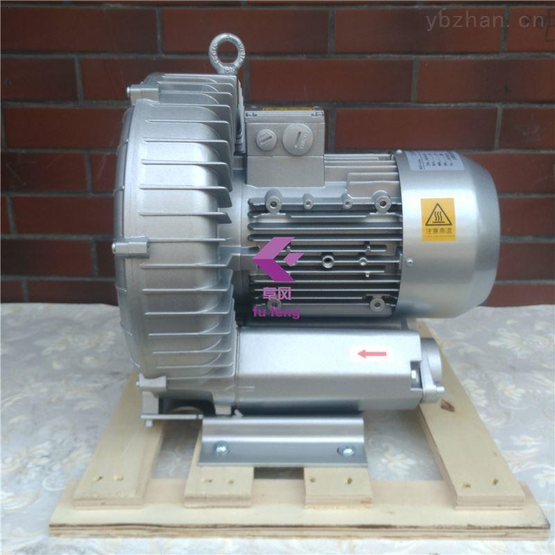 旋涡高压气泵价格