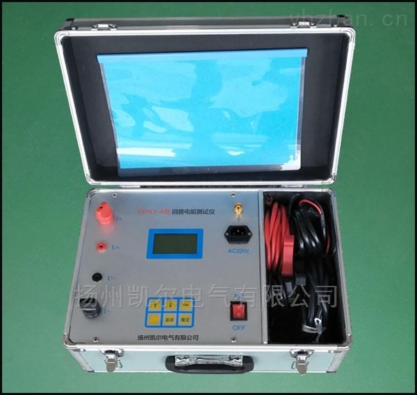江苏超低价100/200A回路电阻测试仪