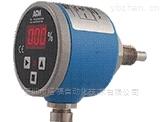 SW400热导流量开关
