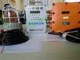 直读式粉尘浓度测量仪表通用技术条件