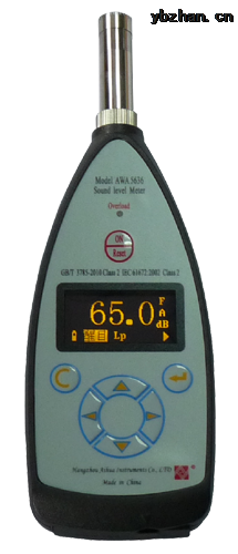 LBAWA5636型-聲級計噪聲分析儀工業噪聲測量環境噪聲檢測