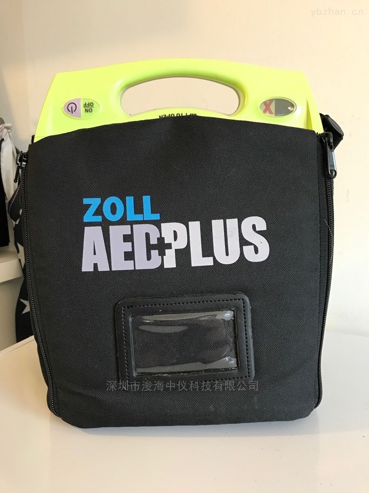 ZOLL AED Plus 卓尔除颤仪