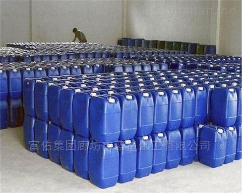 沈阳市有机硅消泡剂厂家