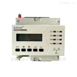 ARCM300D-Z单相导轨式安全用电在线监测模块