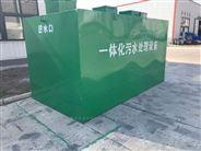 四川省医院污水处理设备一体化价格