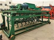 牛粪发酵有机肥设备,槽式发酵翻堆机价格