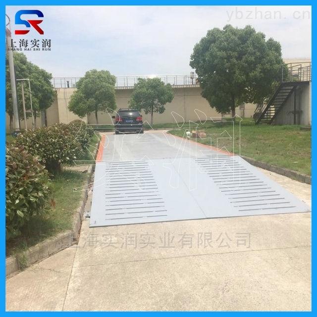 北京60噸汽車衡工廠,60T數字式汽車衡