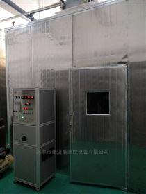 DMS9986电线耐火燃烧试验机