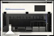 Co-Brilliant AEX系列全自动核酸提取仪