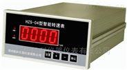 XH-S1/ XH-S1/L智能转速监测保护仪