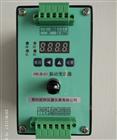 HR-2000系列HR-2000系列振动变送器、机壳测振检测