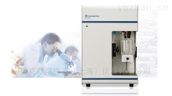 Elzone®Ⅱ 5390-電阻法顆粒計數與粒度分析儀