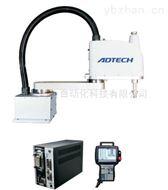 东莞AR5215 ADTECH众为兴四轴工业机器人