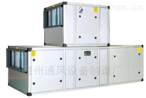 全截面蜂巢式高压静电空气净化装置/HVE