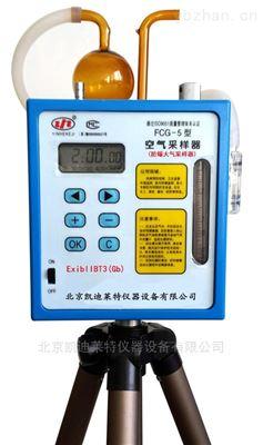 北京凯迪供应FCG-5型数显式防爆大气采样器