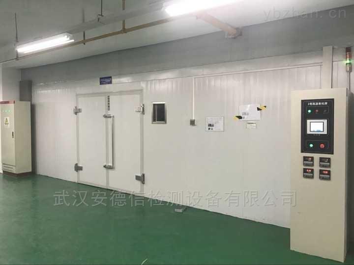郑州高温老化室
