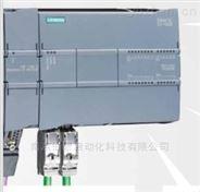西门子S7-1200 CM1241通信模块